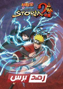 Naruto Shippuden Storm 2