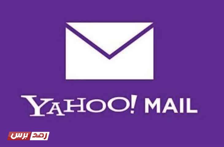 كيفية فتح ايمايل ياهو بدون رقم هاتف Yahoo