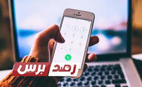 معرفة رقم المتصل عن طريق برنامج خارق للاندرويد والايفون مجانا