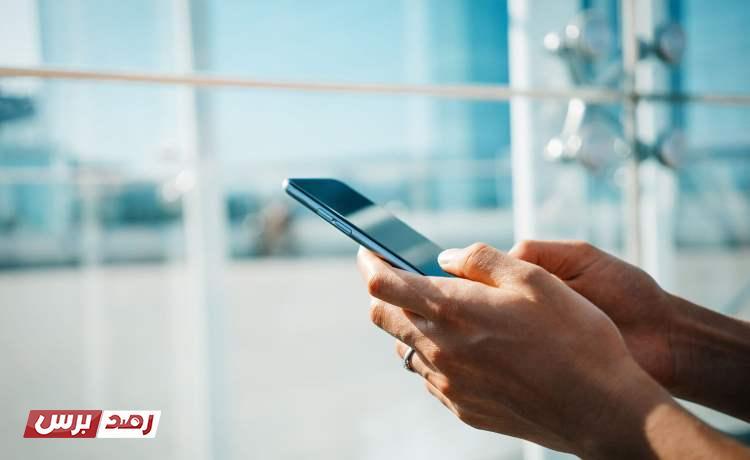 برنامج استرجاع رسائل الموبايل مجانا وحصري 2020