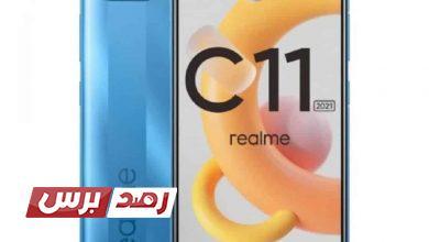 ريلمي سي 11