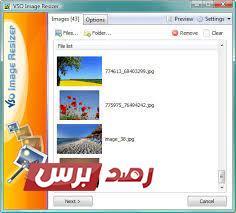 أفضل برامج تصغير حجم الصور بجودة عالية
